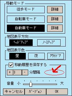 20060608_4.jpg