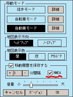 20060608_5.jpg