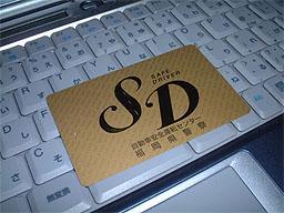 20060623_31.jpg