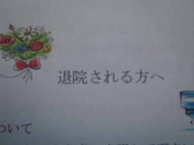 PC050002_s.jpg