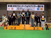 JP1表彰式