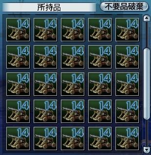 20070914083551.jpg