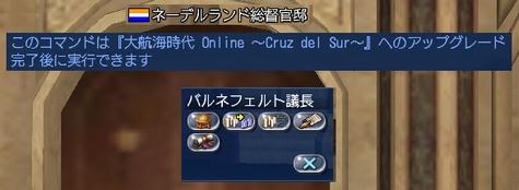 20071016104844.jpg