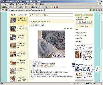 20060920123322.jpg