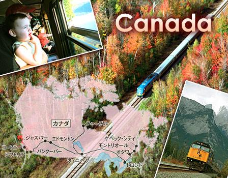 canada.railwaymap.jpeg