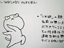 060929_121719.jpg