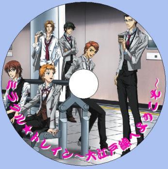 ミラクル☆トレイン~大江戸線へようこそ~DVDラベル