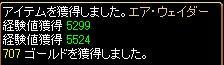 20070603052756.jpg