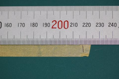 21.7センチ