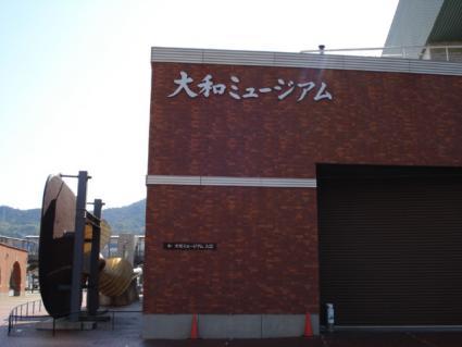 ミュージアムへ