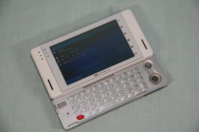 eモバイル