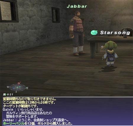 star00298.jpg