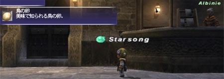star00303.jpg