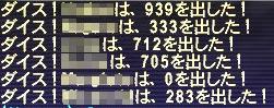 star00309.jpg