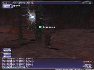 star00360.jpg