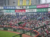 7.8 横浜ファン