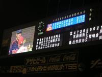 9.27 古田引退セレモニー