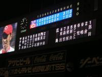 9.27 倉ヒーローインタビュー