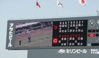 11.5.14 3 今日のスタメン