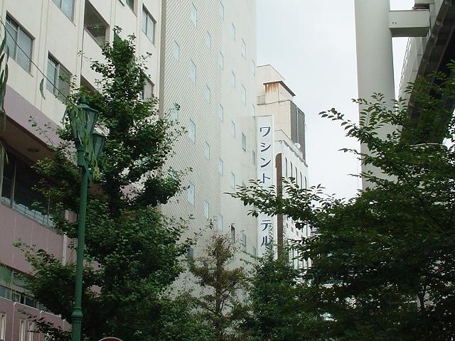 千葉のワシントンホテル