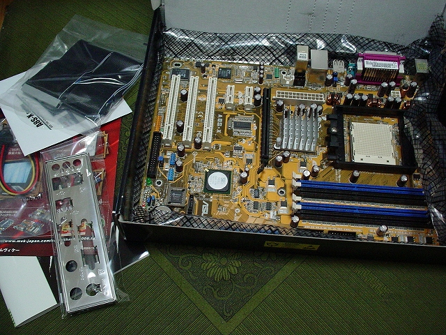Socket939格安有名メーカー製マザボ