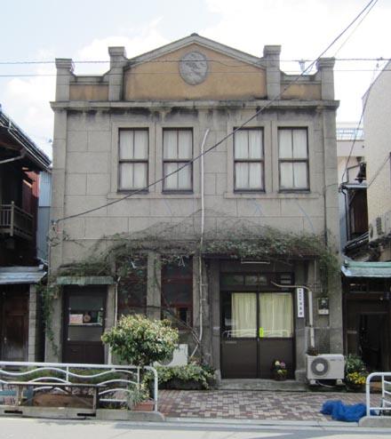 「(有)コスガ」の画像検索結果