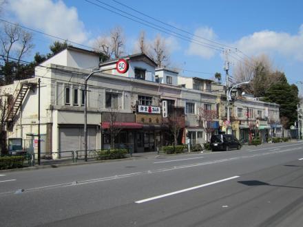 東京市営店舗向住宅3