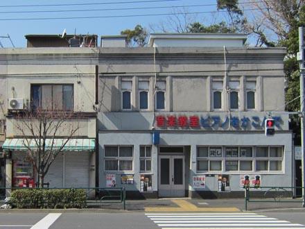 東京市営店舗向住宅5