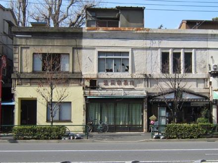 東京市営店舗向住宅6
