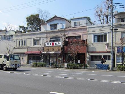 東京市営店舗向住宅7