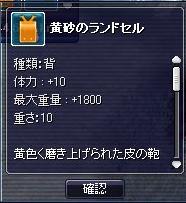 20070628204553.jpg