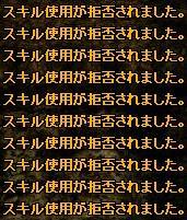 20070711111550.jpg