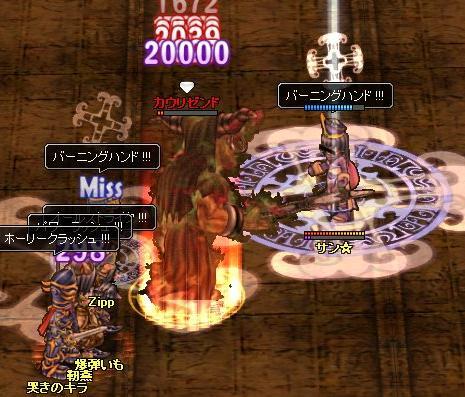 20070715235230.jpg
