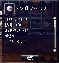 20070715235521.jpg