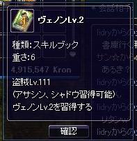 20070715235610.jpg