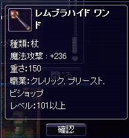 20070716000535.jpg