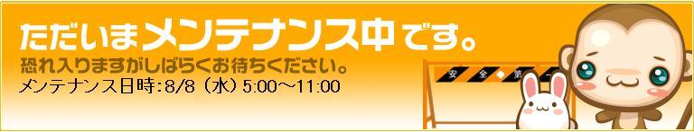 20070808092859.jpg