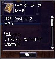 20070826053325.jpg