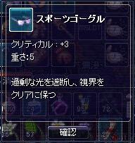 20071003090500.jpg