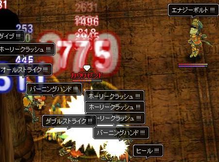 20071024123432.jpg