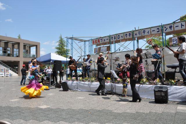 浜北発フォーク&ロック チャリティーコンサート 2