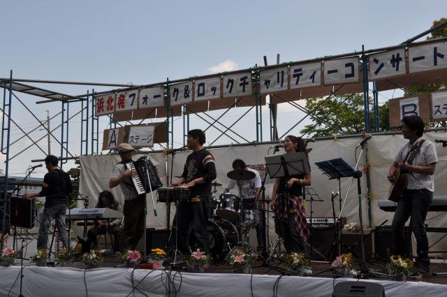 浜北発フォーク&ロック チャリティーコンサート 4