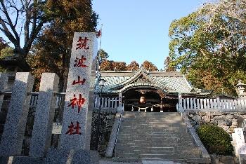 筑波山神社。