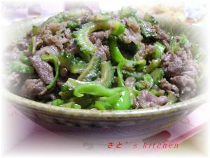 ピリ辛ゴーヤと牛肉炒め