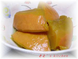 オレンジ色の皮のかぼちゃんの煮物