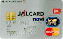 JALカードnavi(学生専用)