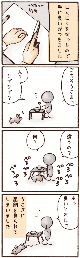20070501--.png