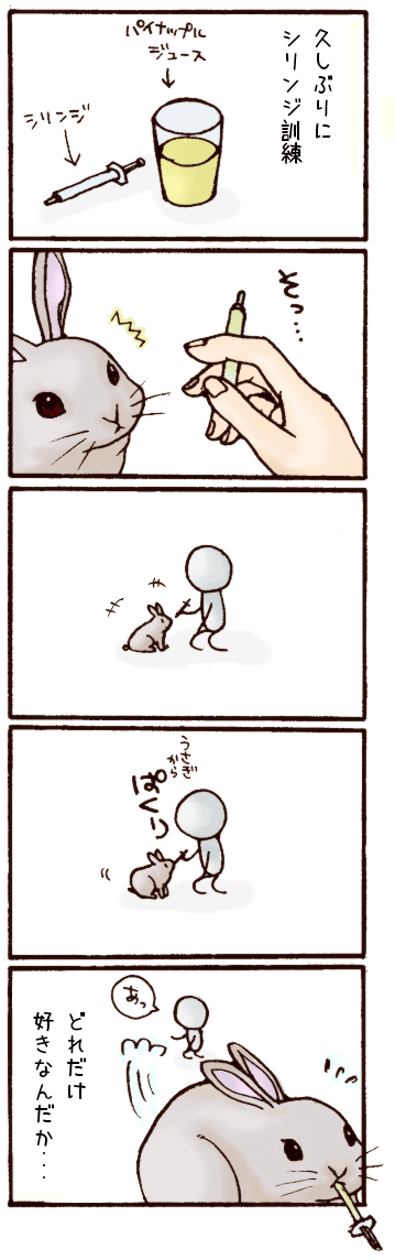 20070502--.png