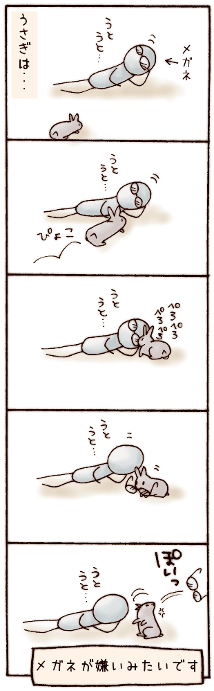 20070503.png