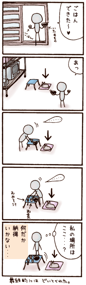 20070509.png